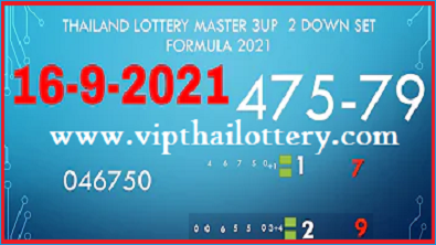 Thailand Lotto master 3up 2 Down Set Formula 16th September 2564