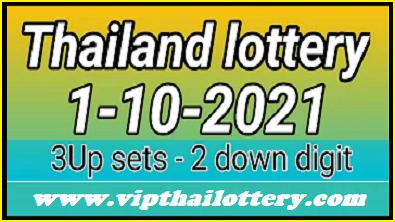 Thailand lottery 3up sets guess paper 2 down digit 1-10-2021