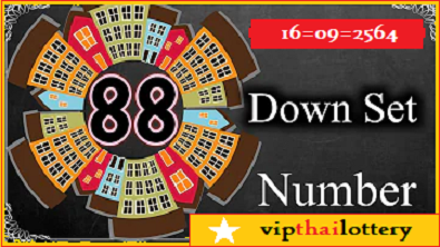 Thailand lottery down set number 16-09-2025 Master Touch Tips